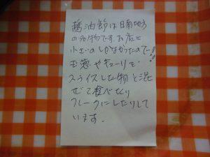 日南野菜1